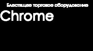 Chrome Trade